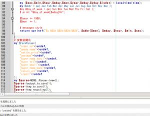 Screenshot_from_2013-08-10 23:18:55