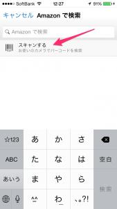 2014-05-26_12_27_55