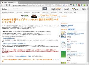Amazon.co.jp: Kindle本を買うとビデオレンタルに使える200円クーポンプレゼント - Google Chrome_001
